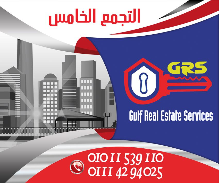 GRS RealEstate